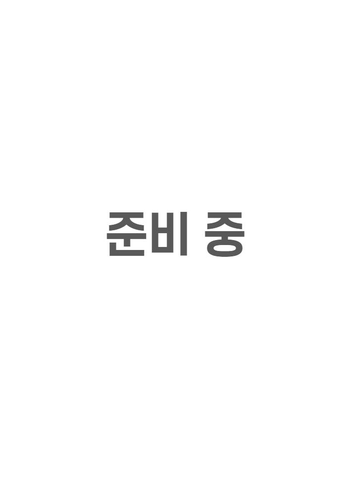 2021 봉황대 뮤직스퀘어